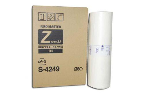 Мастер-пленка RZ (250 кадров) формата В4
