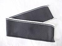 Воротник XL (т. серый с 2 - мя белыми полосами) (арт. 3030)