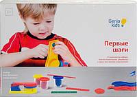 """Набор для детской лепки """"Первые шаги"""""""