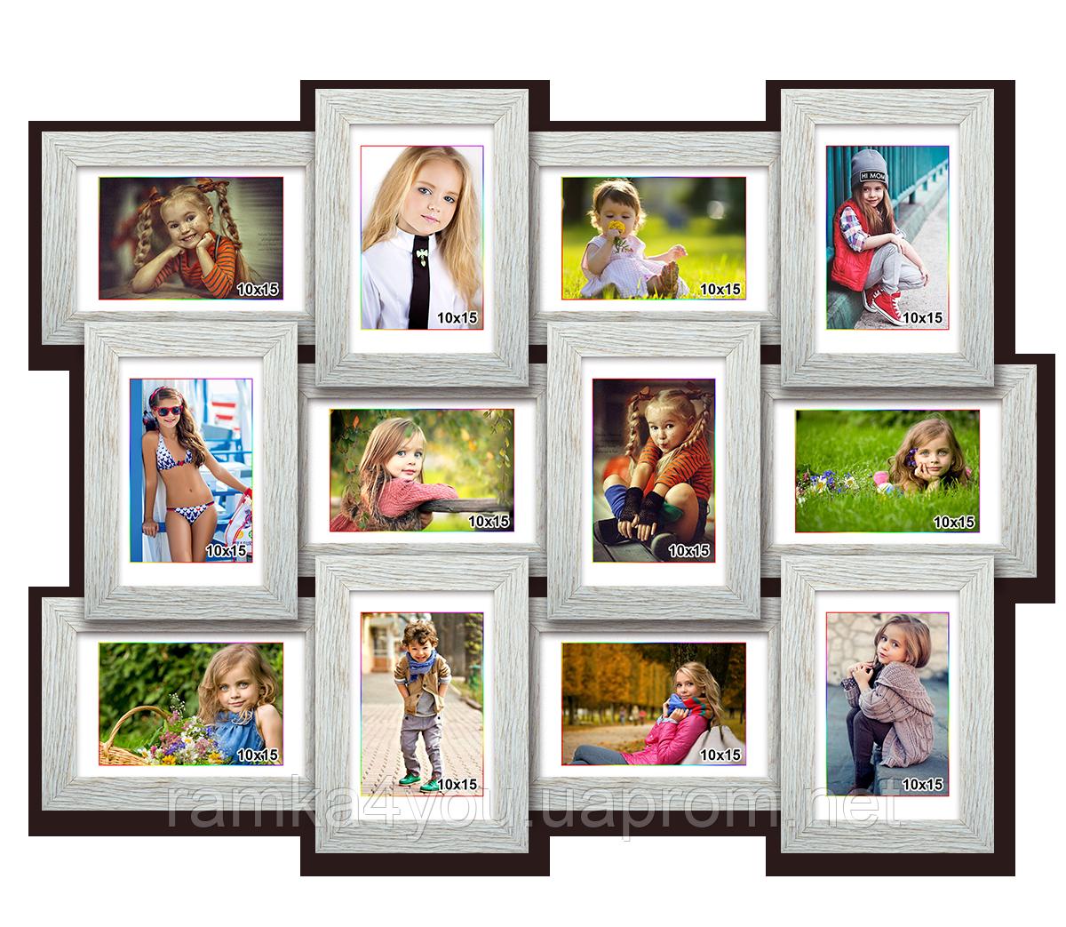Мультирамка-коллаж Классическая на 12 фотографий 10х15 белая премиум с эффектом браширования
