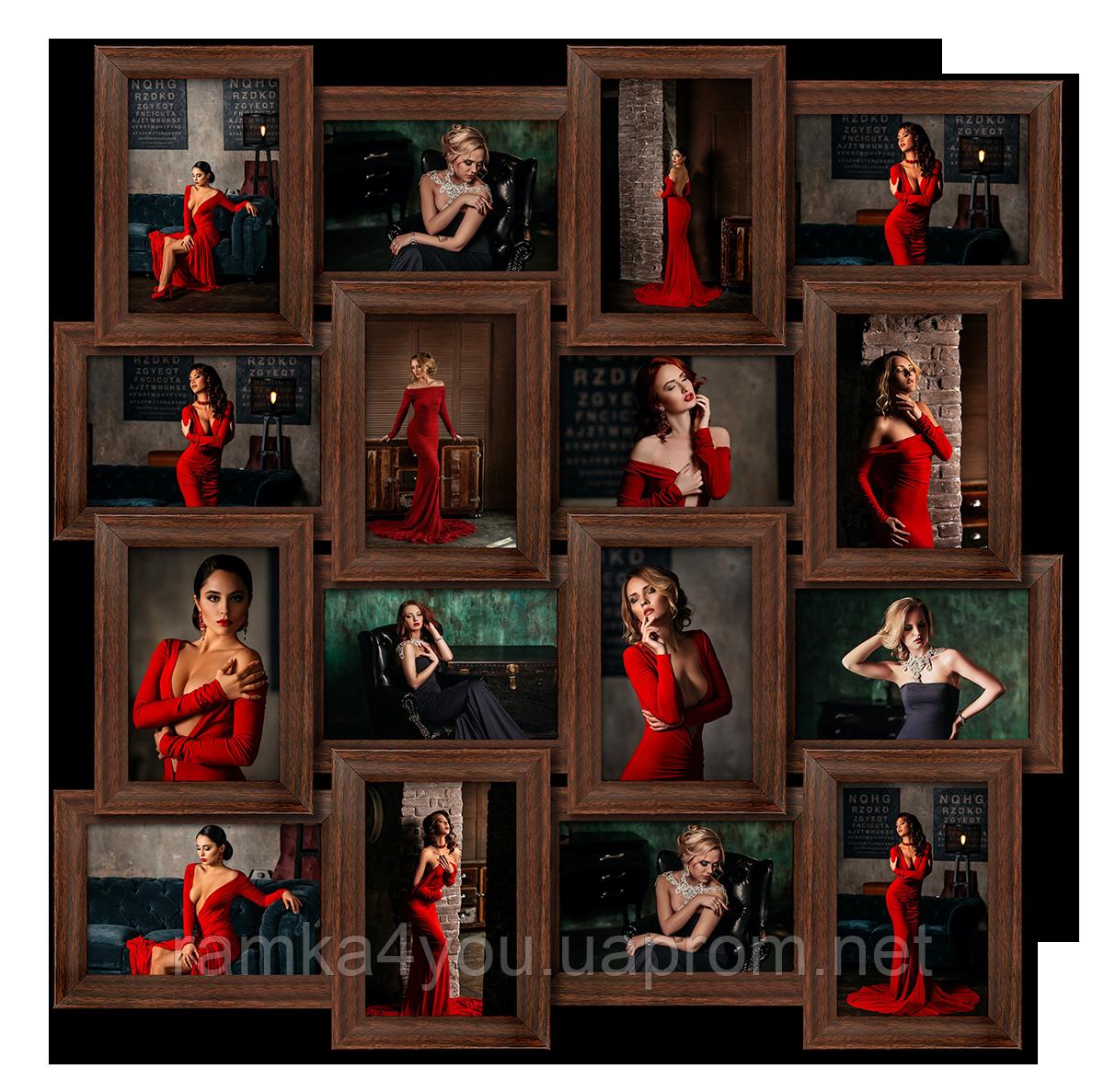 Мультирамка-коллаж Классическая на 16 фотографий 10х15 коричневая  премиум