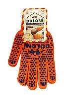 Перчатки трикотажные Doloni Standart (Арт. 584) размер 10 - 1 пара.