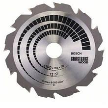 Циркулярный диск Bosch 190x30 12 Construct