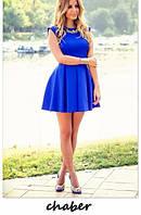 Женское  Платье Долли синее  в розница - 209 грн опт- 159 грн