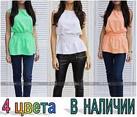 "ЖенскаяБлузка ""Elen"" креп-шифон  р. 42,44,46"