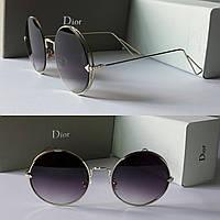 Солнцезащитные очки Dior круглые дымчатые