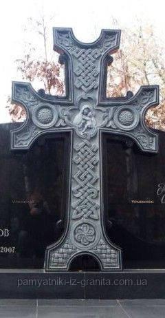Крест из гранита № 73