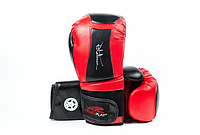 Боксерские перчатки обработаны натуральной кожей Platinum Power Play красный