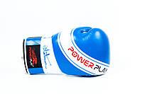Кожаные боксерские перчатки, обмотка на липучке Power Play синий