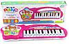 Пианино для детей Music Piano MLS-011