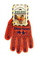 Перчатки трикотажные Doloni Universal (Арт. 526) размер 10 - 1 пара.