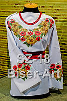 Заготовка блузки женской для вышивки