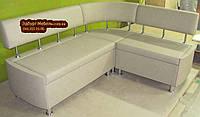 Угловой диван для кухни «Экстерн» 1700Х1300