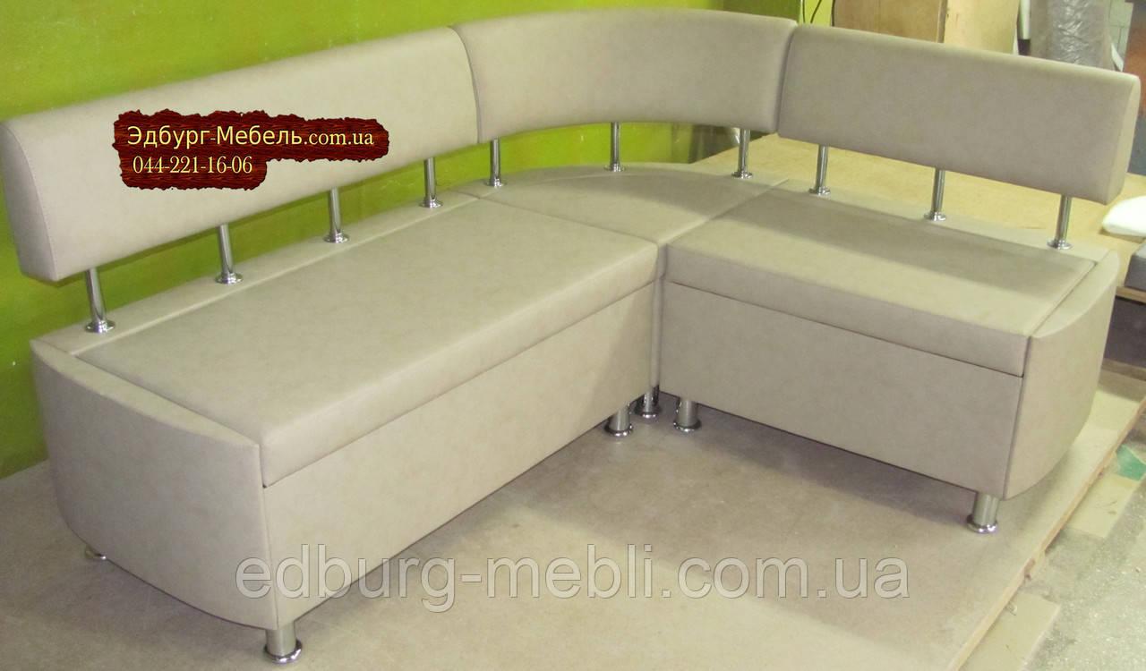 угловой диван для кухни экстерн 1700х1300 продажа цена в киеве