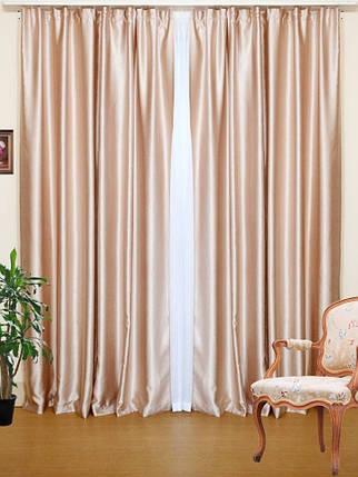 Шторы портьерные Шанзелизе  (2 шторы), фото 2