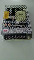 Блок питания Mean Well  LRS-150-12, 150 Вт