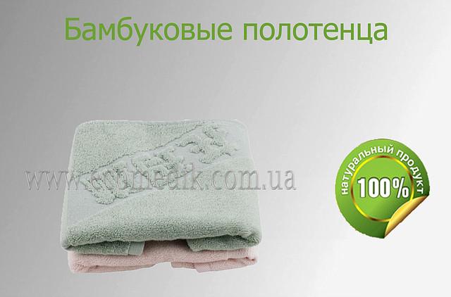 Бамбуковое полотенце (35*75 см)