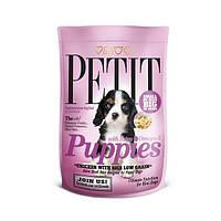 Petit Puppies with Extra Omega - сухой корм для щенков мелких пород