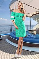 Романтичное Летнее Платье Зеленое Хлопок с Кружевом S-3XL