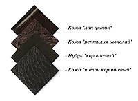 Палитра коричневых и кофейных цветов., фото 1