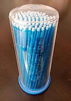 Микроапликаторы Fine синие (100 шт)
