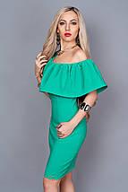 Стильное летнее женское платье с вырезом кармен, фото 3