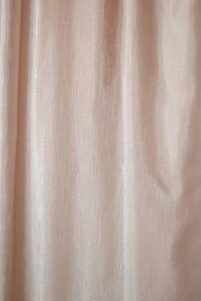 Шторы портьерные Шанзелизе Комби №7 (2 шторы), фото 2