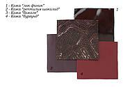 Красные и винные оттенки, фото 1