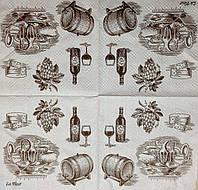 """Салфетка декупажная 33x33см 13 """"Кухонный сервиз и вино""""(товар при заказе от 500грн)"""