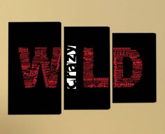 """Модульная картина """"WILD"""", фото 2"""