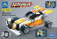"""Конструктор AUSINI 25421 """"Гонка"""" 3 в 1 (машинка, мотоцикл, квадроцикл), 146 деталей"""