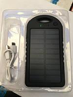 Портативное зарядное устройство Power Bank SOLAR 10800 mah с солнечной батареей