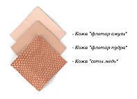 Светлые, телесные и розоватые оттенки, фото 1