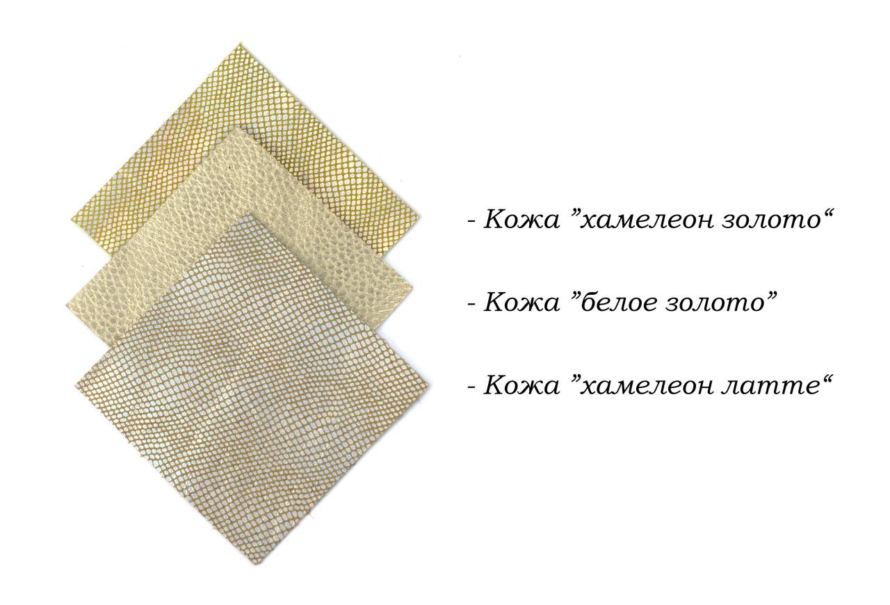 Золотая палитра, фото 1