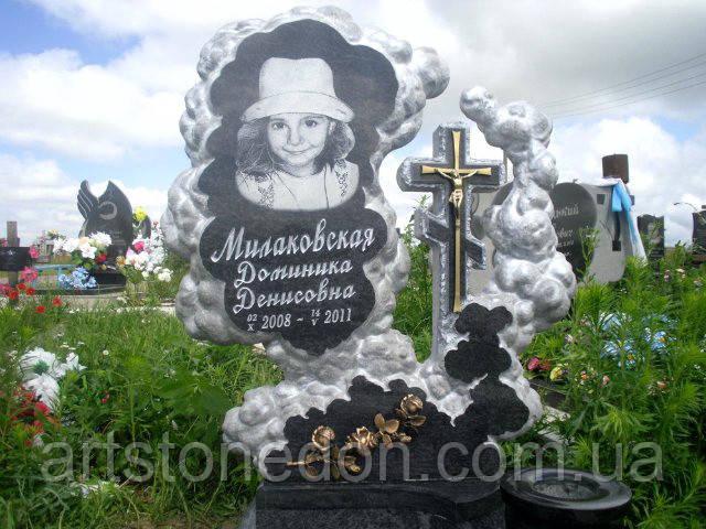 Памятник для ребенка Облако с крестом