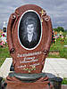 Памятник Свиток лезники