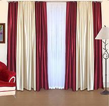 Шторный набор Шанзелизе  №4 (4 шторы+ 2 пары подхватов), фото 3