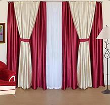 Шторный набор Шанзелизе  №4 (4 шторы+ 2 пары подхватов), фото 2
