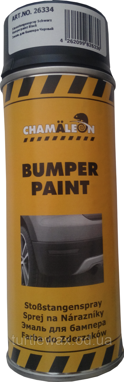 Краска  для бампера черная CHAMALEON