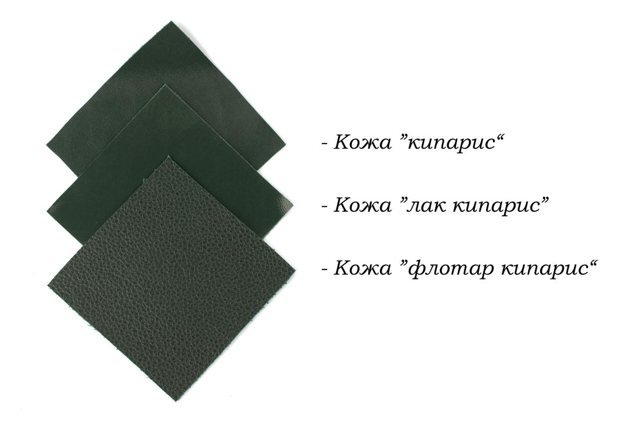 Морские и зеленые оттенки., фото 1
