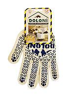 Перчатки трикотажные Doloni Universal (Арт. 520) размер 10 - 1 пара.