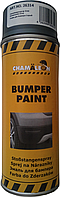 Краска  для бампера серая CHAMALEON