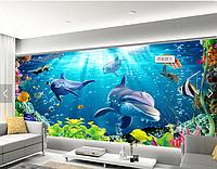 """Яркие 3D фотообои """"Подводный мир"""""""