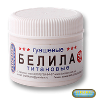 """Белила титановые """"Люкс-Колор"""" 50 гр."""