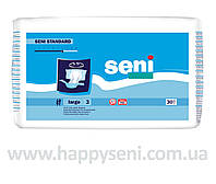 Подгузники для взрослых SENI STANDARD Large (3) 30шт.