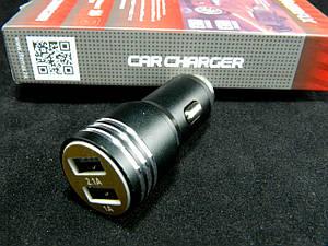 Автомобильное зарядное устройство Remax 2 USB металл 2.1A LSC9188, Черное