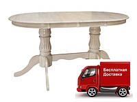 Стол обеденный Анжелика 1,5 м крем раскладной массив гевеи