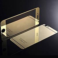 Стекло защитное цветное iPhone 6/6S /gold/ 2 in 1