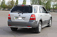 Защитный обвес на задний бампер Kia Sorento (2002-2010)