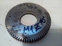 Долбяк дисковый М 1  z76 d20 град  P18 , фото 1
